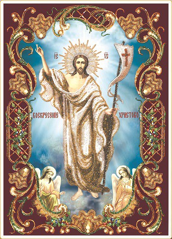 Вышивки с воскресеньем христовым