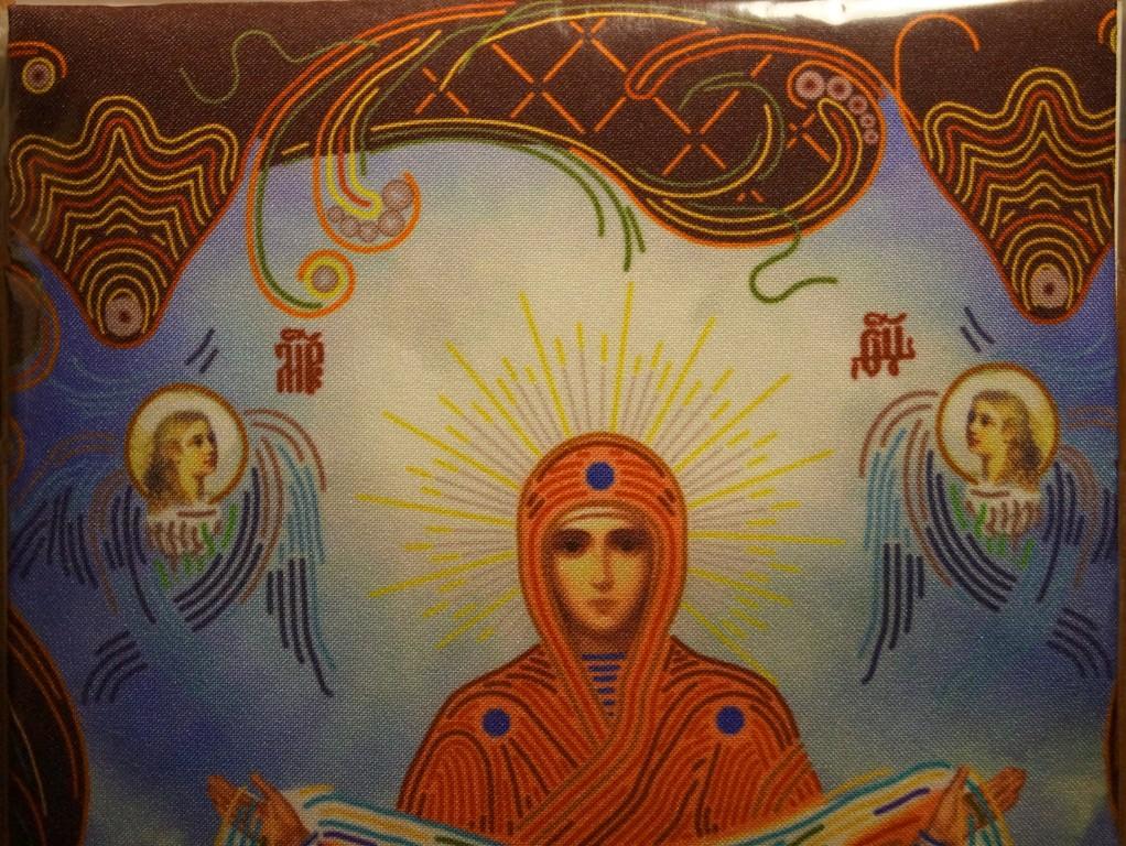 Вышивка бисером покров пресвятой богородицы 44